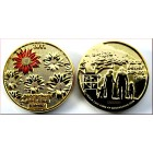 Save our Playing Field Geocoin Polished Gold